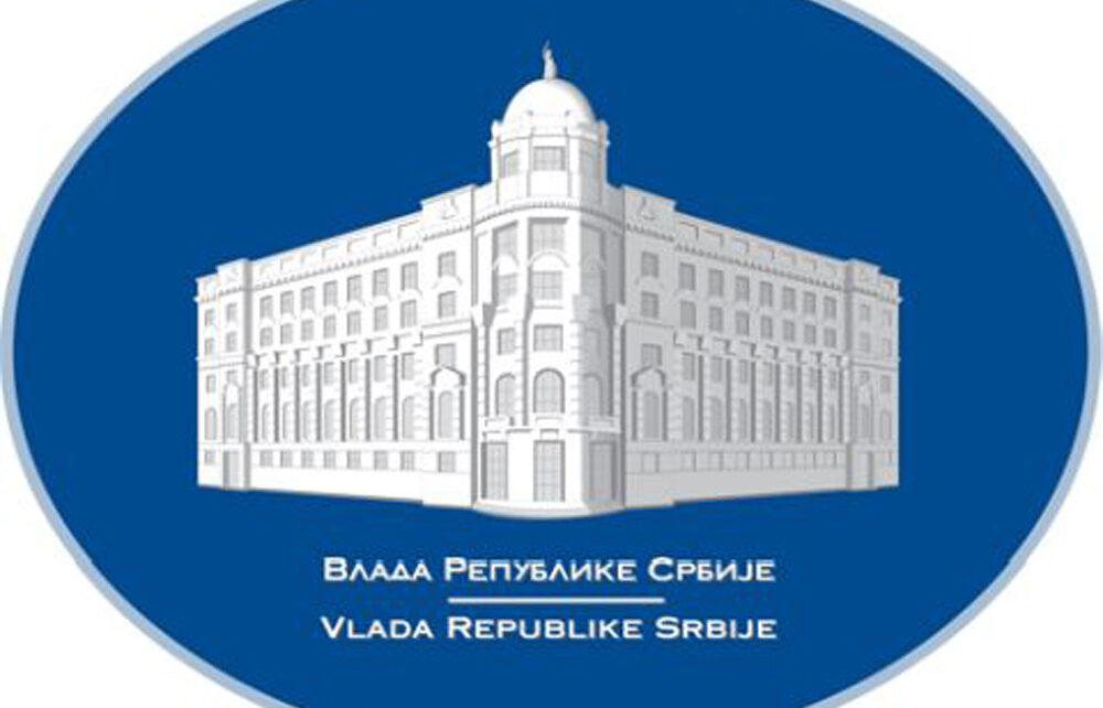Vlada Srbije 1000x642 - СУТРА ПОЧИЊЕ ИСПЛАТА 30 ЕВРА ДРЖАВНЕ ПОМОЋИ, ПРИЈАВЕ ДО 15. МАЈА