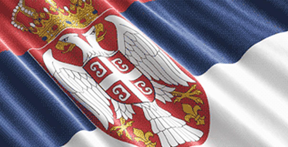 Zastava Naslovna 1210x620 - ПРИЈАВА ЗА 60 ЕВРА И ТЕЛЕФОНОМ, НА ОВАЈ БРОЈ...